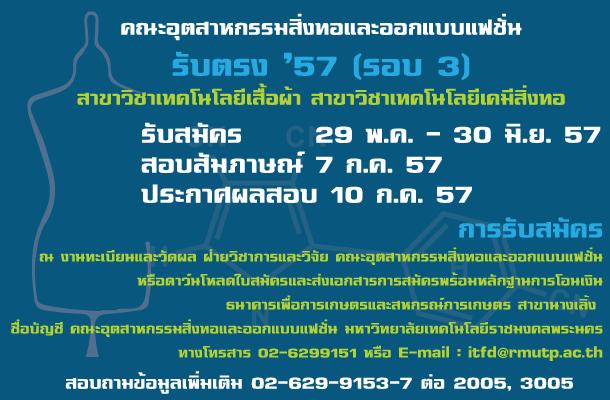 banner573-1