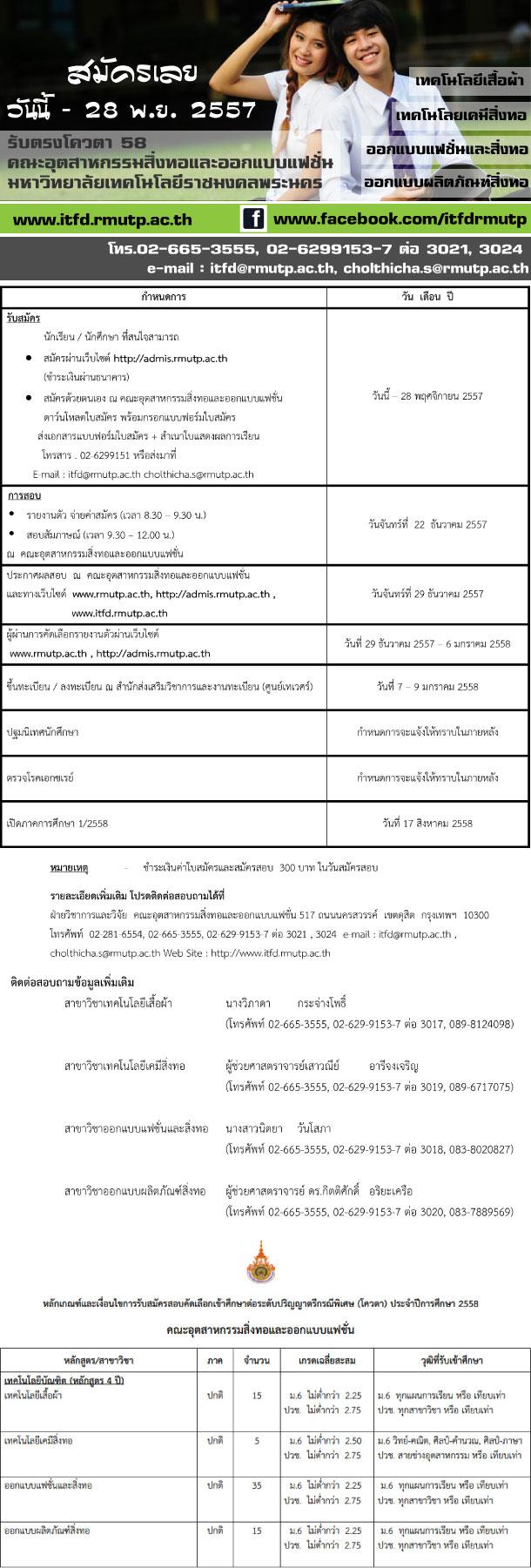 bannerlong58-2