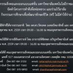 thumbnail_line_p20161020_14405986
